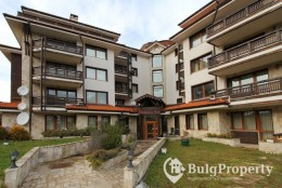 Fully furnished apartment in Bansko