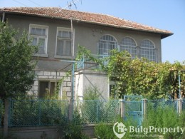 House for sale in village of Prosenik
